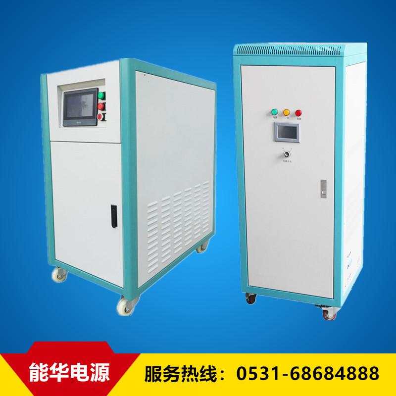 雙極性微弧氧化電源