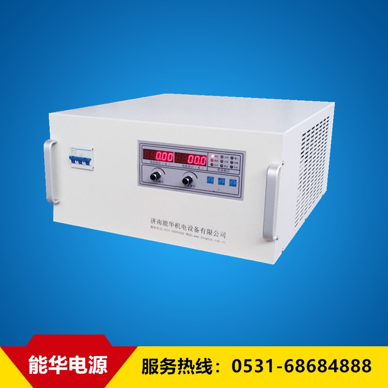 老化试验直流稳压电源